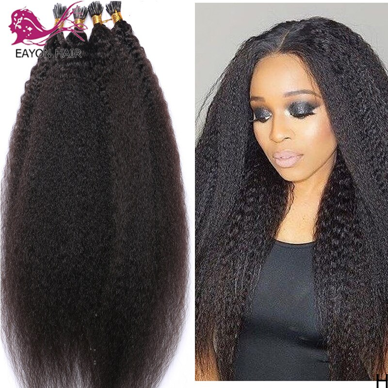 EAYON Itip Human Hair Extensions Kinky Straight Remy Brazilian Stick I Tip Hair Extensions For Black Women 0.95g/strand 8-28″